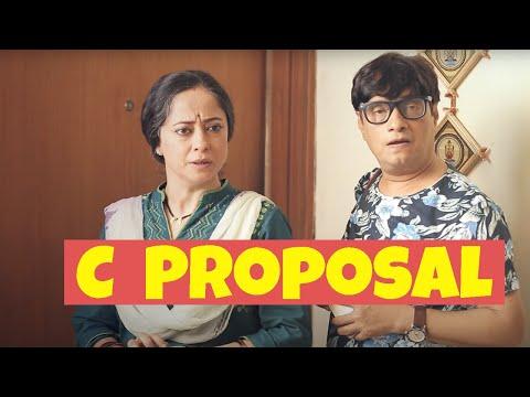 The C Proposal (Surprise Indian Marriage Proposal) Ft. Brijendra Kala, Anshuman, Sheeba, Aakash - SD