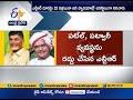 NTR Trust Help for poor People : CM Chandrababu