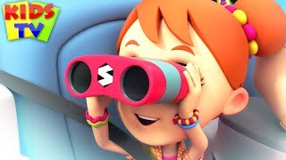 I Spy Game - Songs for Kids | Super Supremes Nursery Rhymes for Children