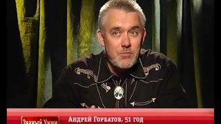Koncertagency - Званый ужин. День 2. Андрей Горбатов (15.07.2014)
