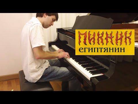 Э. Шклярский (