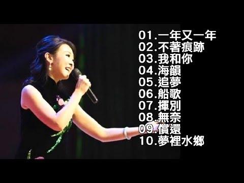 《2017  歌曲精選(三)》陳佳
