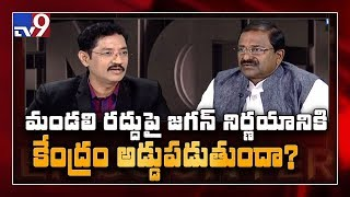 Somu Veerraju in Encounter with Murali Krishna- Full Episo..