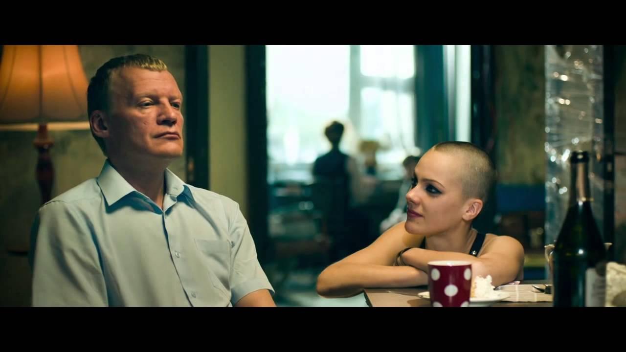 Клинч (2015) Трейлър