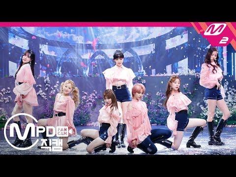 [MPD직캠] 공원소녀 직캠 4K 'Pinky Star(RUN)' (GWSN FanCam) | @MCOUNTDOWN_2019.3.14