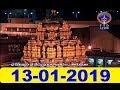 Srivari Dhanurmasa Naivedya Ghantanadam-Tirumala | 13-01-19 | SVBC TTD