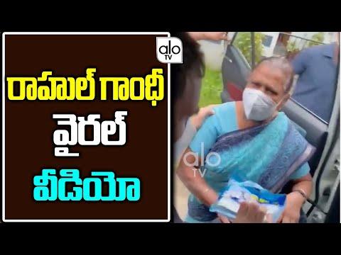 Congress leader Rahul Gandhi meets nurse who witnessed his birth, viral video
