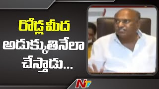 JC Diwakar Reddy strong comments on YS Jagan..