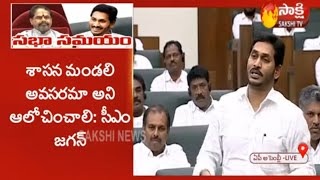 Do we need Council: Jagan in Assembly..