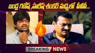 PVP enters in the war between Bandla Ganesh and Harish Sha..