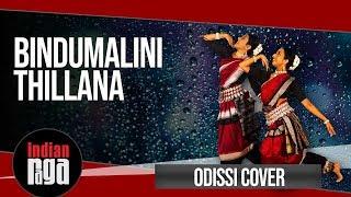 Odissi Dance   Bindumalini Thillana   Best of Indian Classical Dance