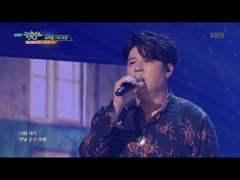 뮤직뱅크 Music Bank - 비처럼 가지 마요 - 슈퍼주니어 (One More Chance - Super Junior).20171110