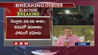 Latest Updates On Polling Turnout in AP | Elections 2019 | ABN Telugu