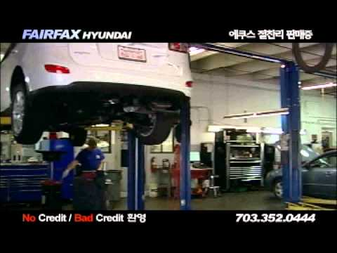 Fairfax Hyundai Korean TV Ad
