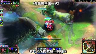 Dunkey玩玩看_進擊的阿嬤 League of Legends - Grandma's Revenge