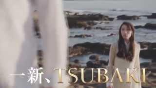 TSUBAKI80