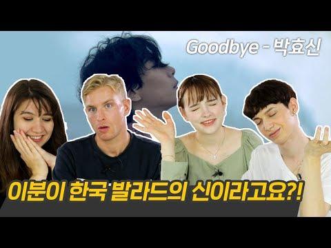 박효신의 'goodbye' 뮤비를 처음 본 외국인들 반응?! [외국인리액션ㅣ코리안브로스]
