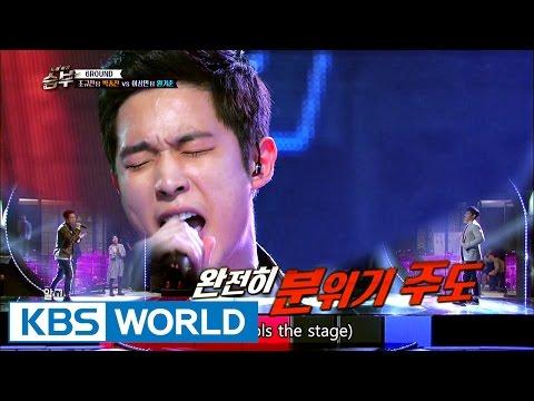 Father, I won [Singing Battle / 2016.11.09]
