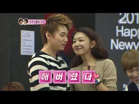 우리 결혼했어요 - We got Married, Super Junior Blind Date(2) #09, 슈퍼주니어 미팅(2) 20120128