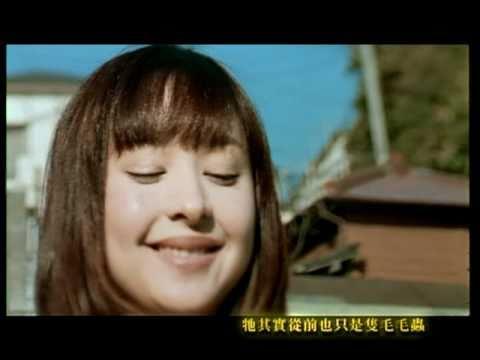 浪花兄弟 The Drifters【你是我的OK繃 You're My Bandaid】Official MV