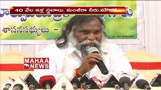 Won't criticise KCR and Family: Cong Jagga Reddy..