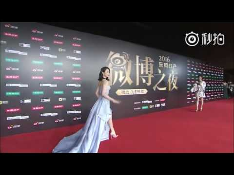 170116 f(x) Victoria - Weibo Night
