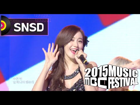 [2015 MBC Music festival] Girls' Generation - Lion Heart, 소녀시대 - Lion Heart 20151231