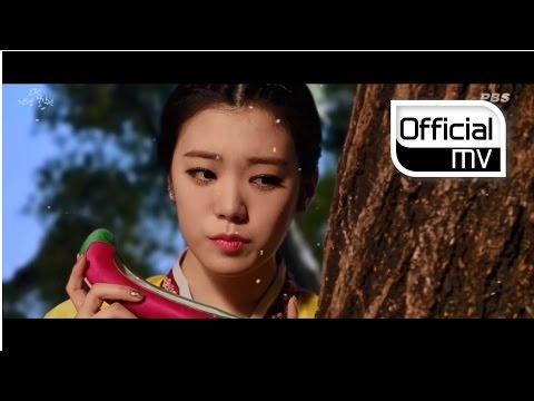 [MV] Lizzy(리지) _ Not an easy girl (쉬운 여자 아니에요) (Feat. Jung Hyung Don(정형돈))