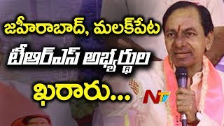 KCR announces two more names of candidates..