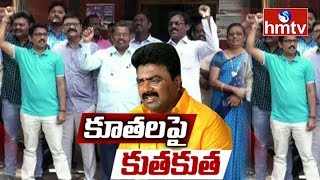 TDP leader Kuna Ravi Kumar reacts on leaked audio tape..