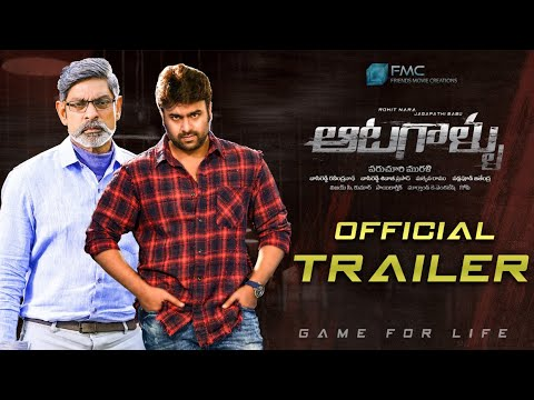 Aatagallu Official Trailer