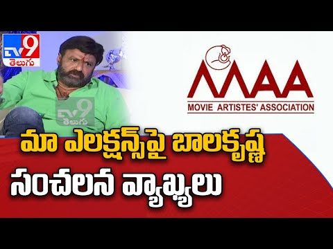 Why MAA failed to construct its own building till date, asks actor Balakrishna