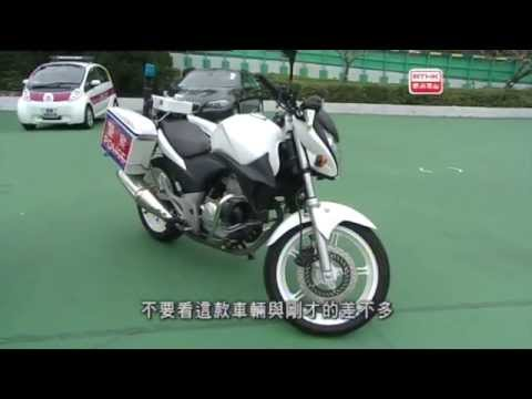 警訊精選 - 警隊小百科 - 警車 (下集):警察電單車 (2014-03-14)