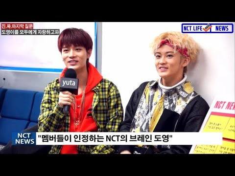[NCT LIFE MINI] NCT NEWS EP.02