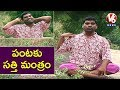 Bithiri Sathi On Yoga Agriculture