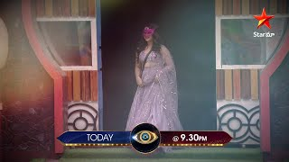 Telugu Bigg Boss 4 promo: Guest or wildcard contestant!..