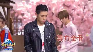 180525 Nine percent Wang ziyi  武林外传官方手游 game mobile