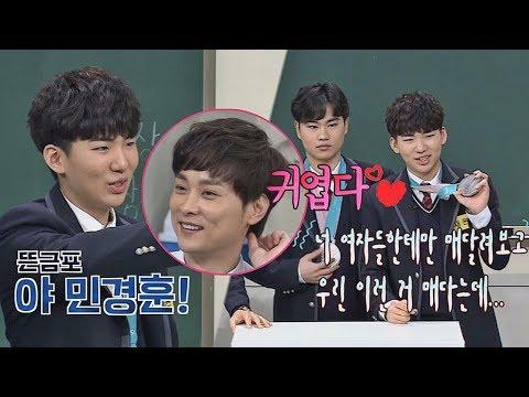 [선공개] (귀엽) '뽀시래기' 정재원, 쌈자에게 선전포고♨ 아는 형님(Knowing bros) 121회