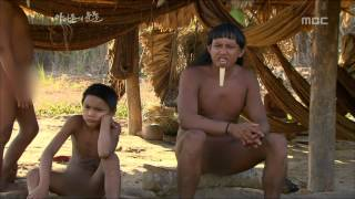 Repeat youtube video Tears of the Amazon, EP02, #03, 아마존의