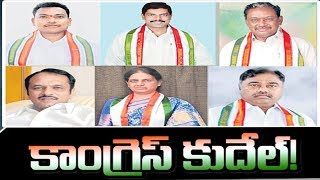 6 Congress MLAs to join TRS very soon? Sabitha offered Min..