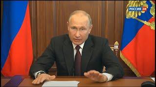 Владимир Путин сообщил о новой выплате в 10 тысяч рублей на каждого ребенка