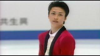 [HD] Yamato Tamura 田村岳斗 - 1997 NHK Trophy - SP