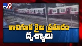 Exclusive Video: Kacheguda MMTS Train accident..