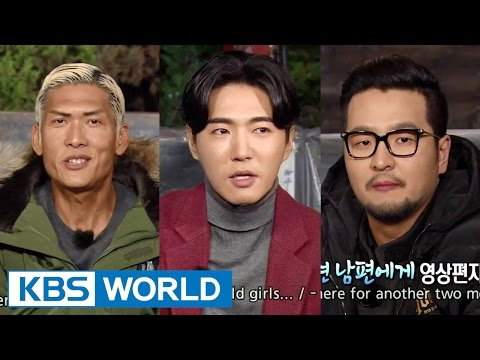 god's Hongdae raid (Entertainment Weekly / 2015.12.18)