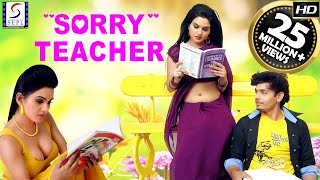 Sorry Teacher - Hindi Movies 2017 Full Movie HD l Kavya Singh, Aryaman, Abhinay