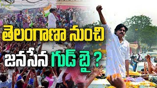 Is Pawan Kalyan bidding 'goodbye' to Telangana?..
