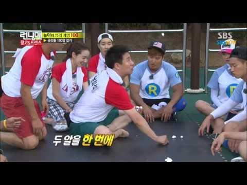 SBS [런닝맨] - 으리으리한 공깃돌 100알 잡기 의리게임