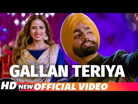 Gallan Teriya - Qismat - Ammy Virk - Sargun Mehta - Jaani - Sukh - E - Neetu Bhalla
