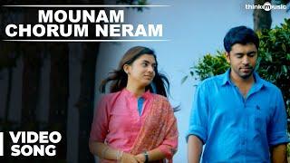 Official: Mounam Chorum Neram Video Song   Ohm Shanthi Oshaana   Nivin Pauly, Nazriya Nazim