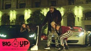Boier Bibescu - Get Money | Videoclip Oficial
